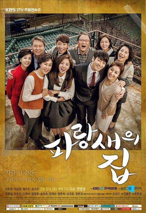 داتلود سریال کره ای آشیانه پرنده آبی Bluebird's House  2015
