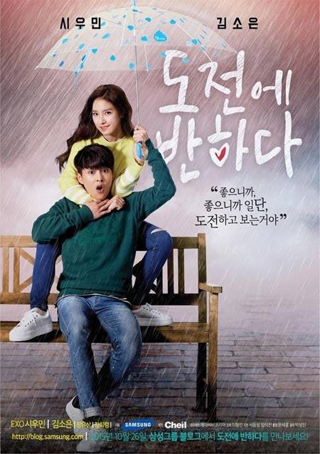 دانلود سریال کره ای سقوط برای چالش Falling For Challenge  2015