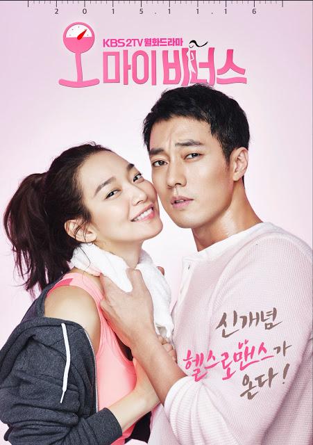 دانبود سریال کره ای اوه الهه ی من  Oh My Venus 2015